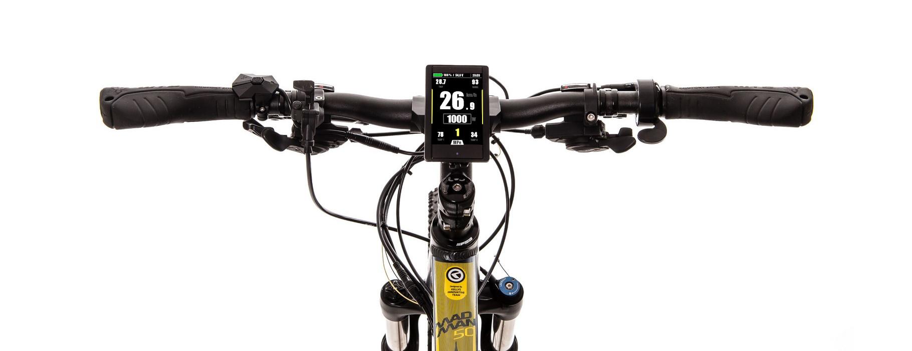 e-bike MaxiColor 850C screen 1